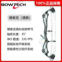 2020 Bowtech Reckoning博泰克清算复合弓
