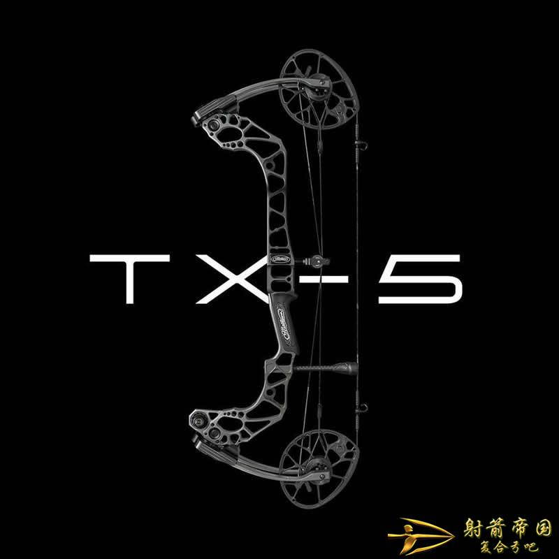 Mathews TX-5