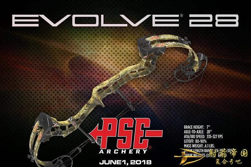 PSE Evolve 28进化28复合弓