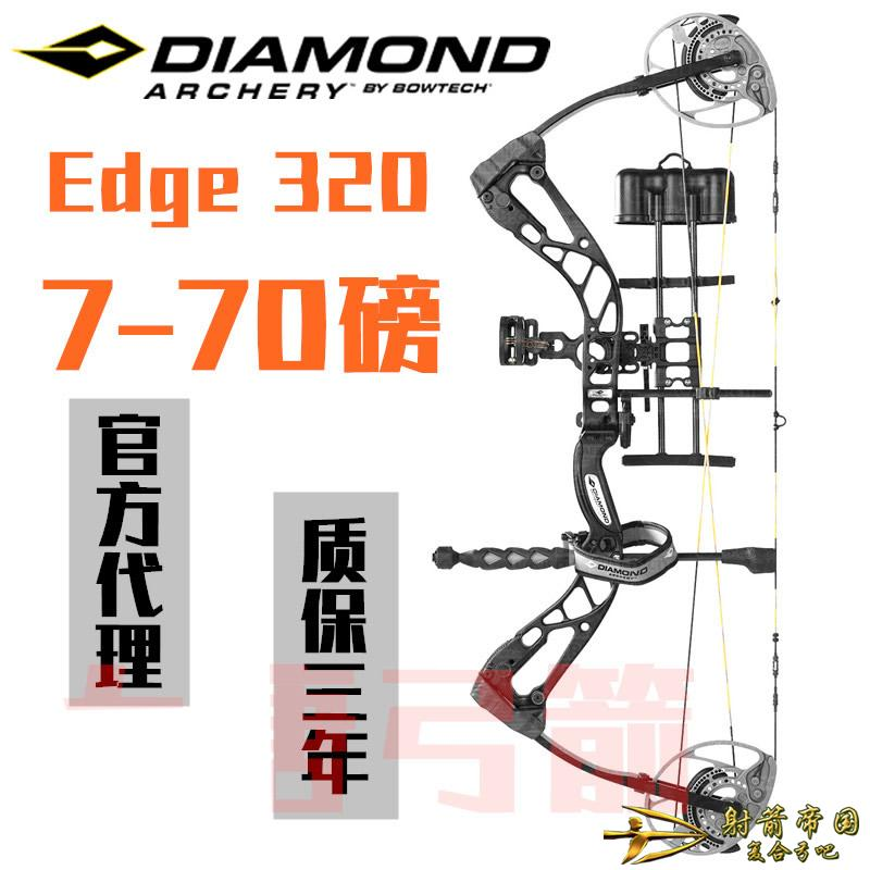 Diamond Edge 320